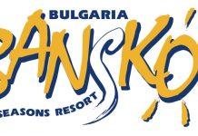 Bansko najveći ski centar u Bugarskoj,