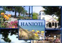 1.Maj u Grčkoj Solun-Hanioti